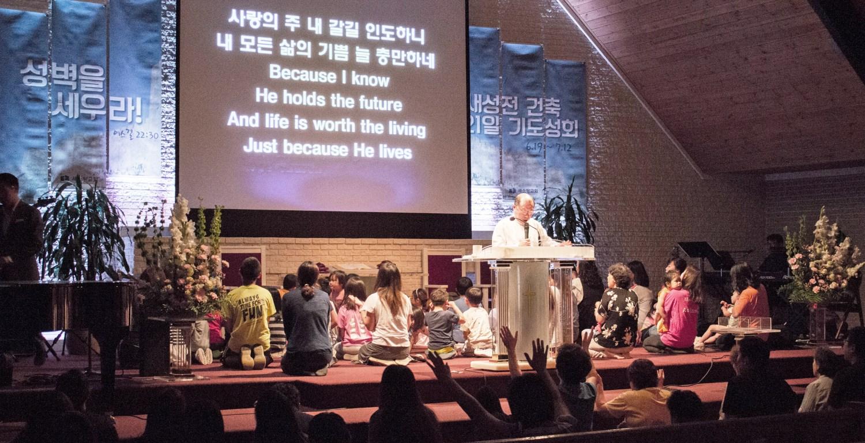 21일 기도성회