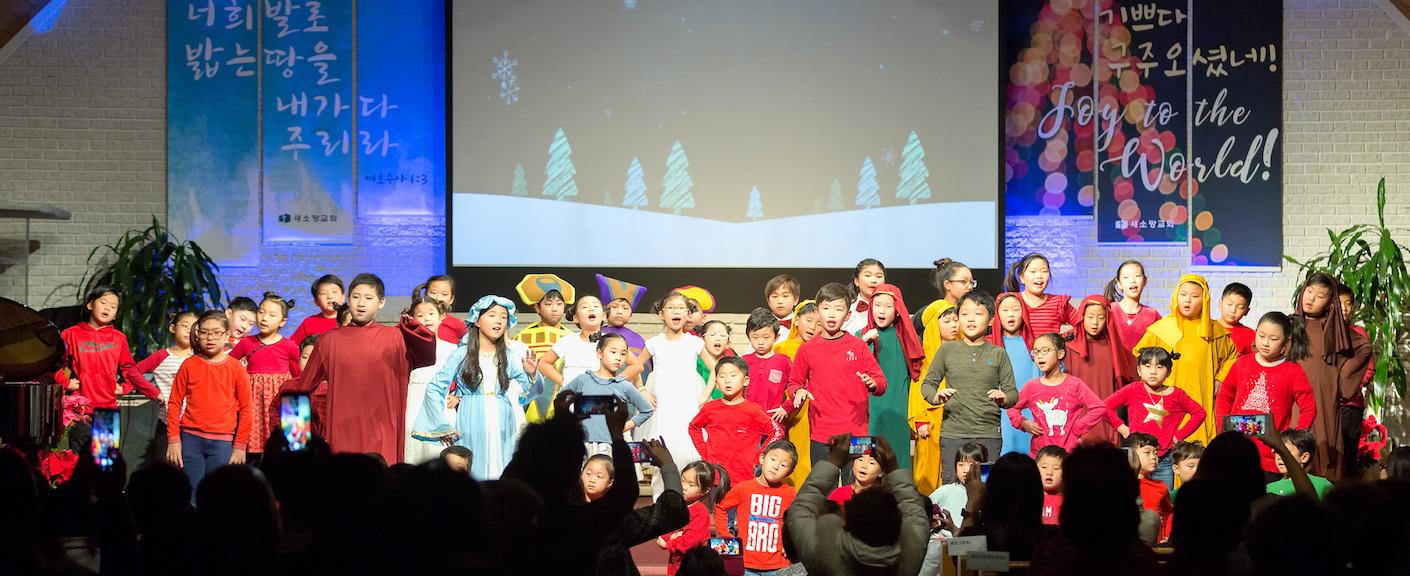 2017 성탄축하의 밤 - 유년부4