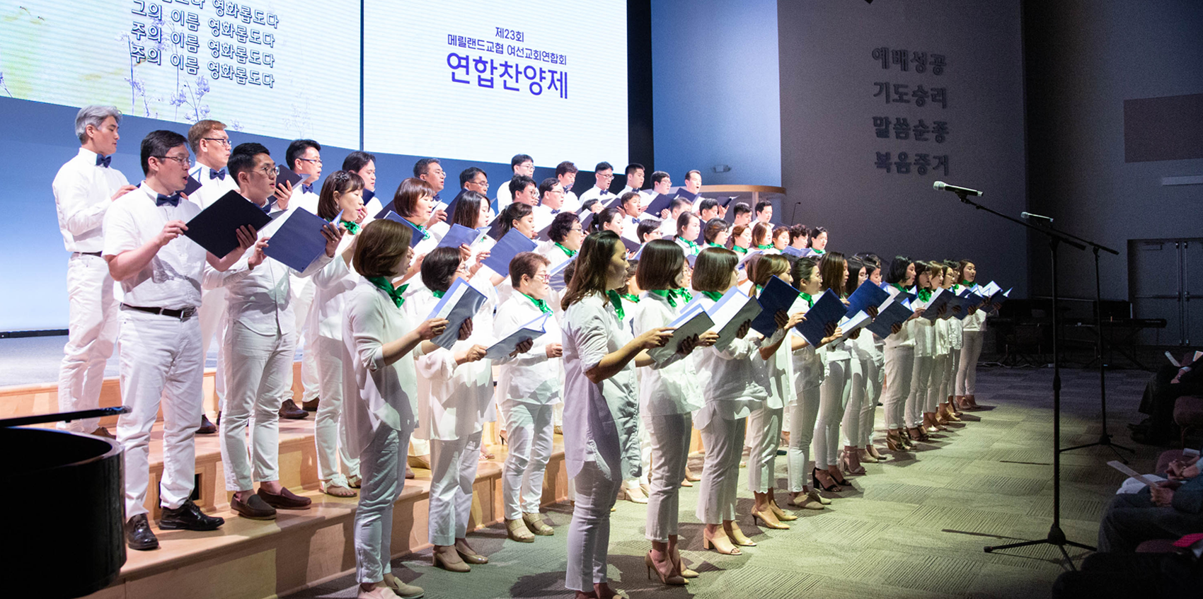 MKCC Praise&Worship2