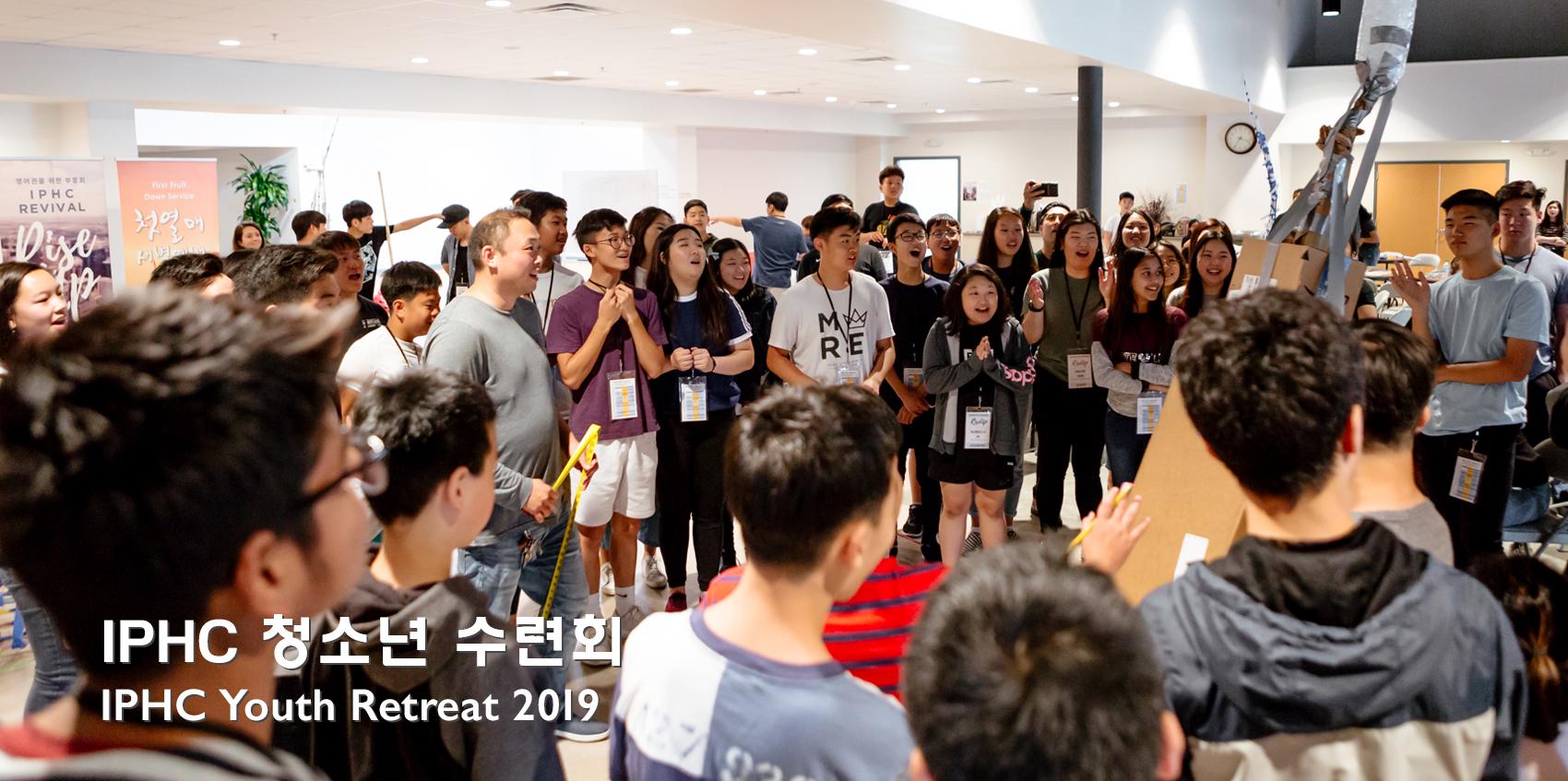 IPHC Youth Retreat 2019(4)