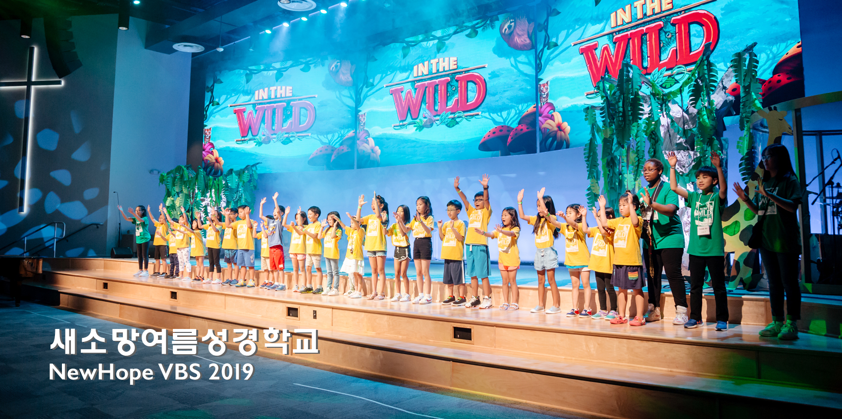 NewHope VBS 2019 6