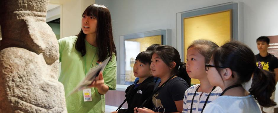 Korean School Fieldtrip 2
