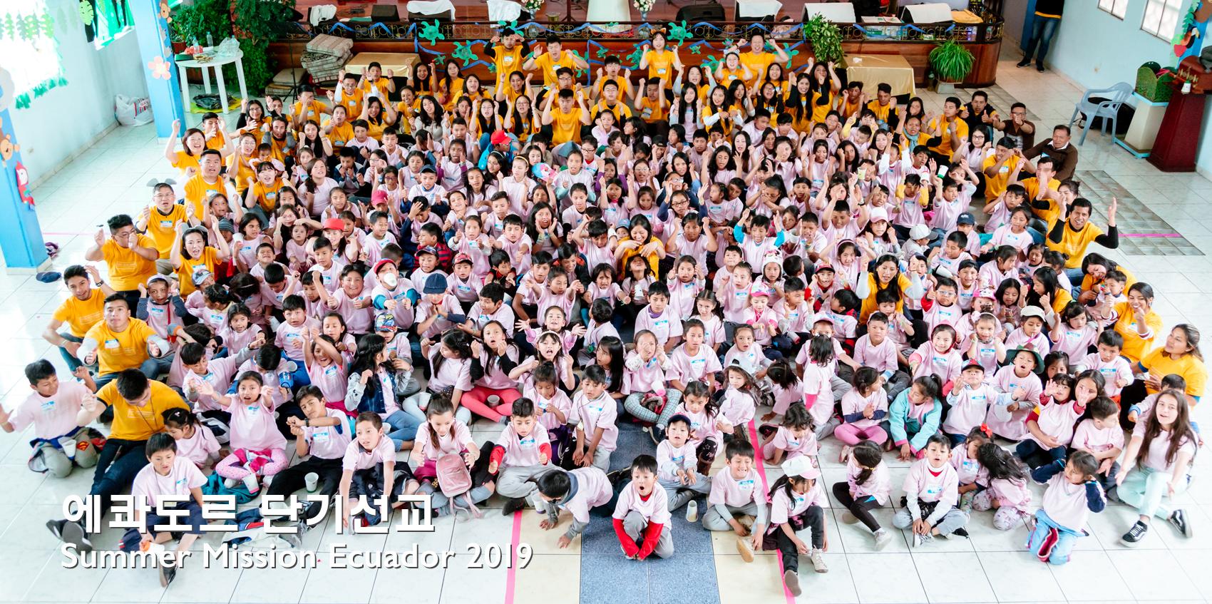 Ecuador Mission 2019