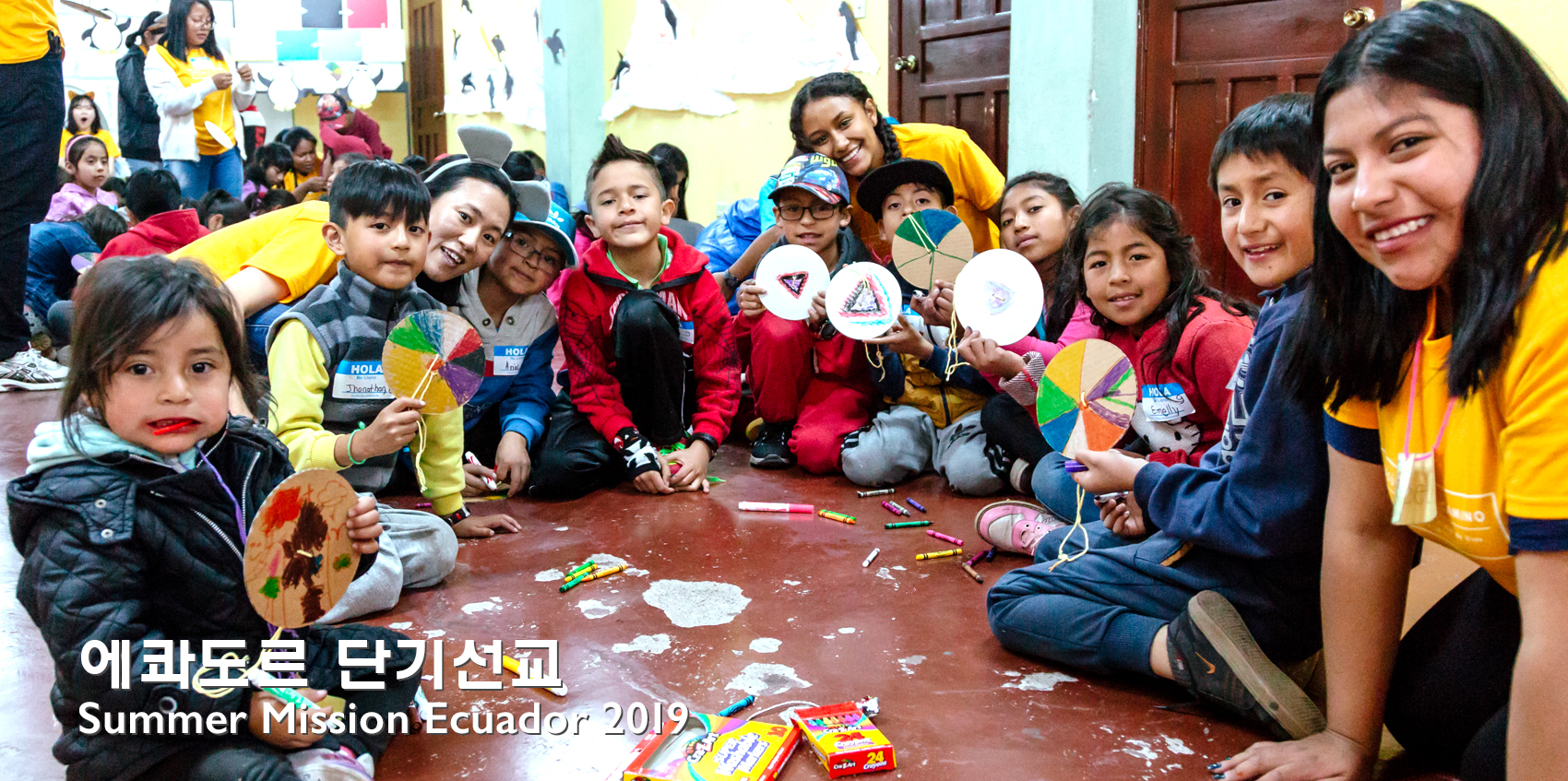 Ecuador Mission 2019-4
